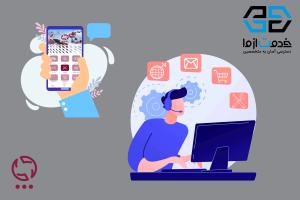 خدمات آنلاین پات لایف
